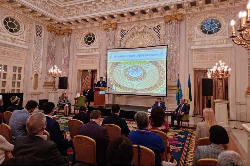 首届乌克兰哈萨克人大会在基辅召开