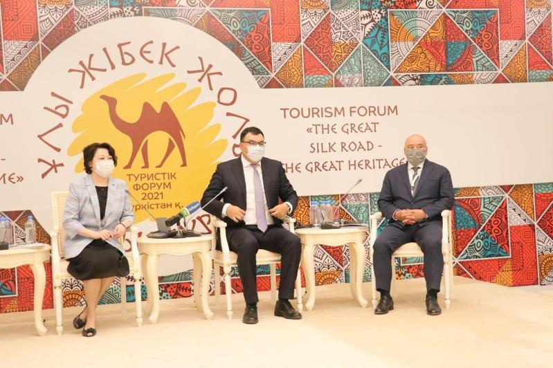 """""""伟大丝绸之路--伟大遗产""""国际旅游论坛在突厥斯坦举办"""