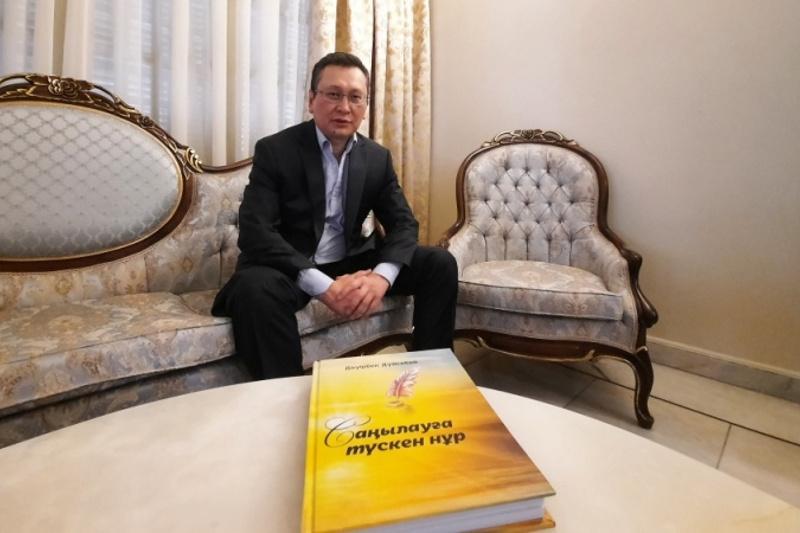 Иранда қазақ ақынының кітабы жарық көрді - Шетелдегі қазақ тілді БАҚ-қа шолу