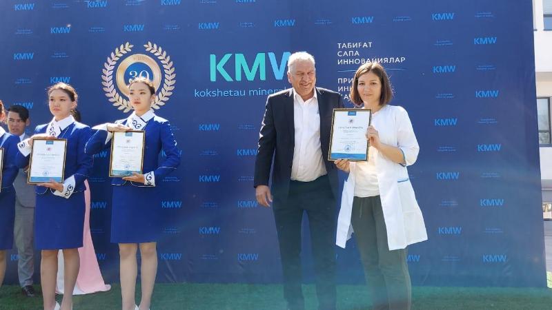 Ровесник независимости Казахстана АО «Кокшетауские минеральные воды» отметило свой юбилей