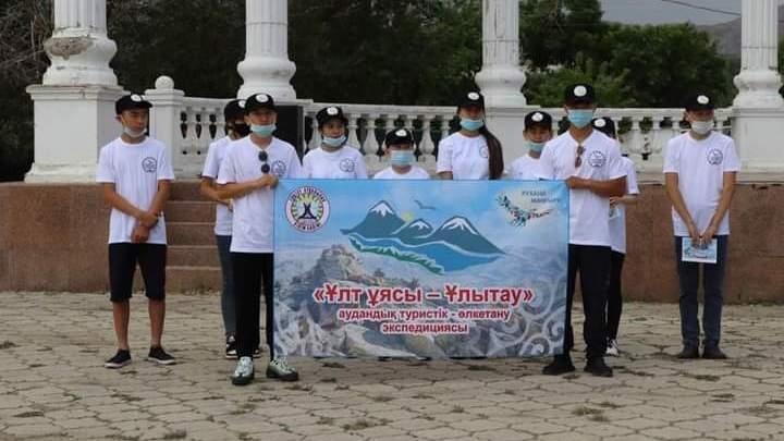 Ұлытау оқушылары киелі жерлерге экспедицияға аттанды