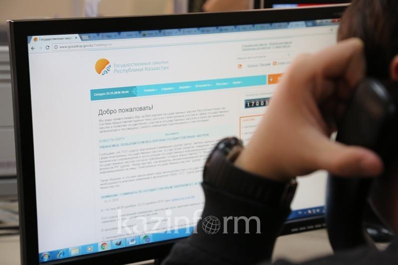 Недобросовестных подрядчиков предложили включить в список рисковых предприятий в Шымкенте
