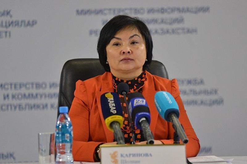 Кто финансирует школьные олимпиады в Казахстане