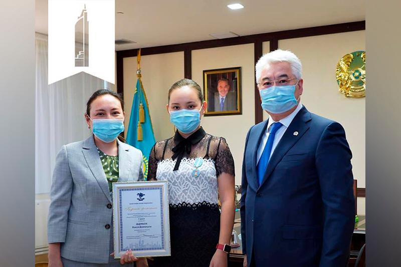 Жансая Абдумалик награждена орденом «Дара»