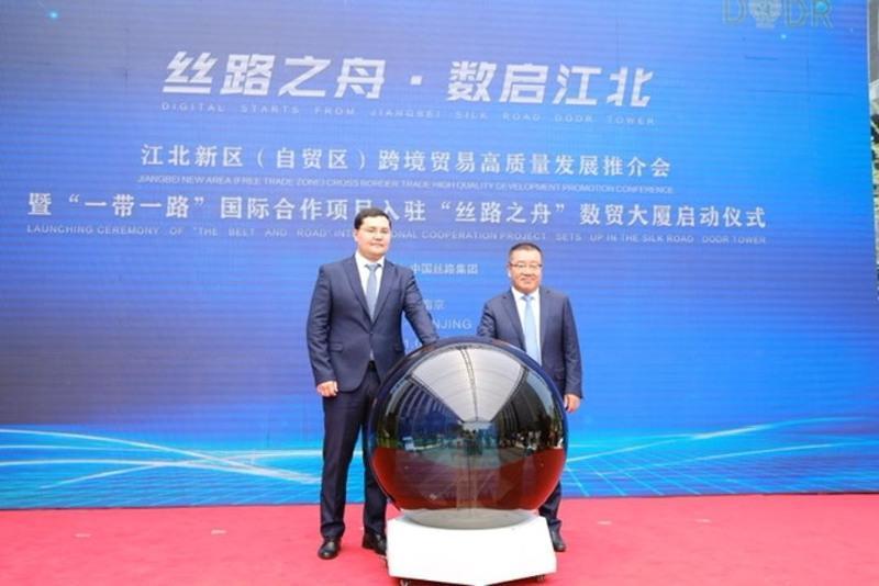 中国首个以纳扎尔巴耶夫命名的科学创新实验室在南京落地