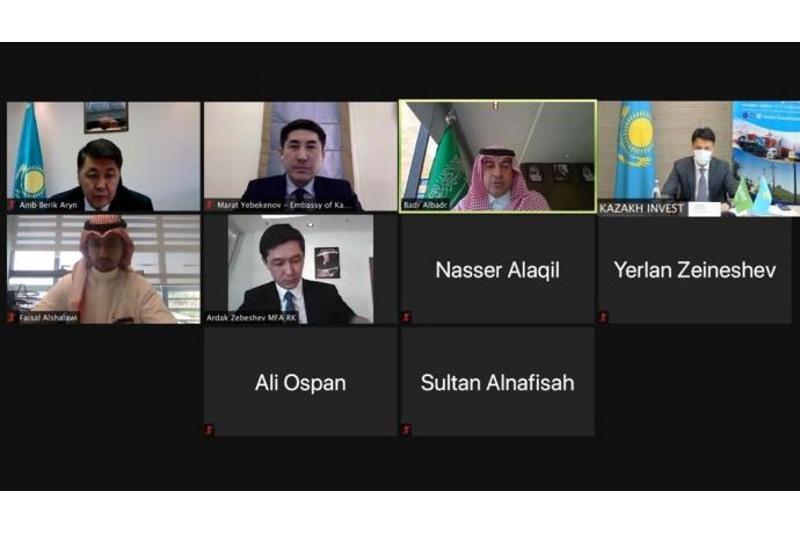 哈萨克斯坦与沙特阿拉伯有意继续加强投资合作