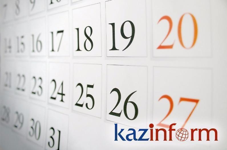 June 9. Kazinform's timeline of major events