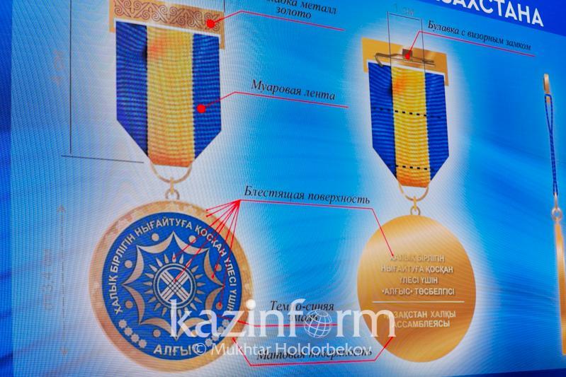 ҚХА наградаларының жаңа дизайны таныстырылды