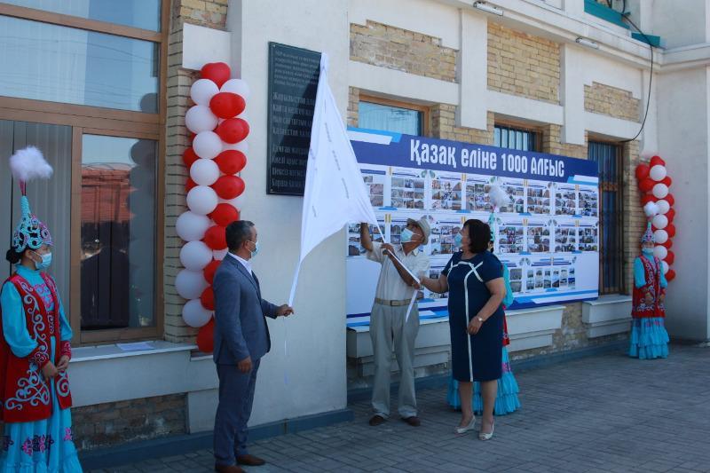 В городе Арысь установлена мемориальная доска «Қазақ еліне алғыс»