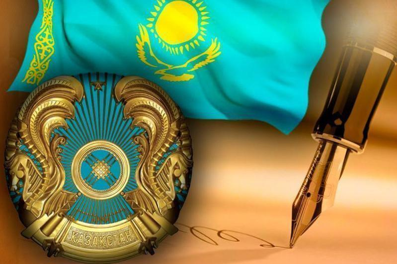 Head of State OKs amendments to law on practice of law and legal support