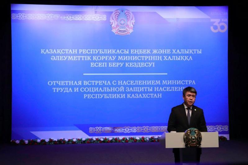 27% госбюджета потратили на соцподдержку казахстанцев в 2021 году