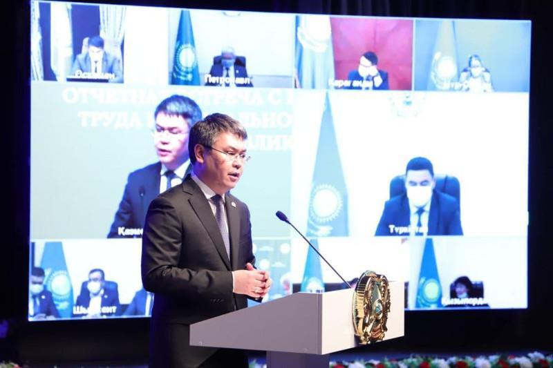 Нацплан по дальнейшей модернизации социальной службы примут в Казахстане