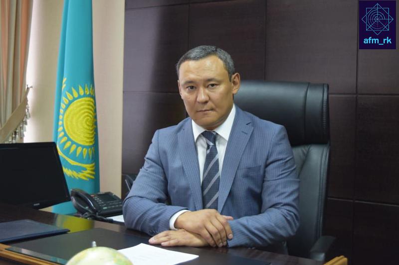Алматы қаласы бойынша Экономикалық тергеу департаментінің басшысы тағайындалды