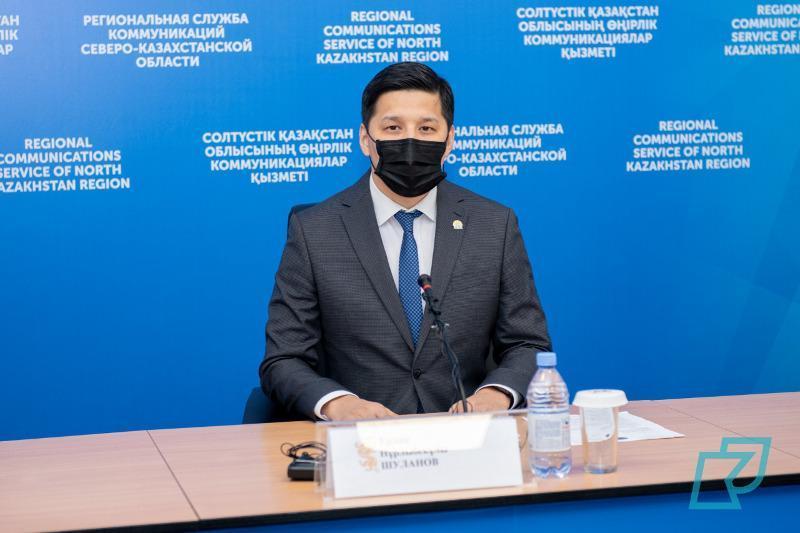 سولتۇستىك قازاقستان ۋنيۆەرسيتەتىنە «سەرپىن» بويىنشا 500 گرانت ءبولىندى