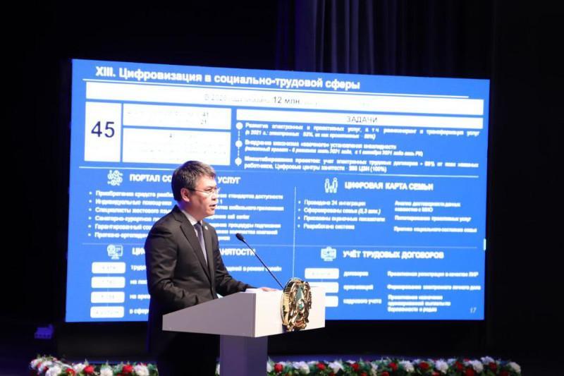 COVID-19 пандемиясы кезінде қандай әлеуметтік қолдау көрсетілді – Еңбек министрі