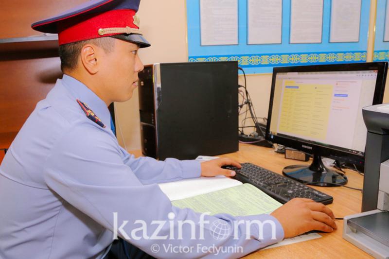 В этом году в Казахстане полностью перейдут на электронное расследование - МВД