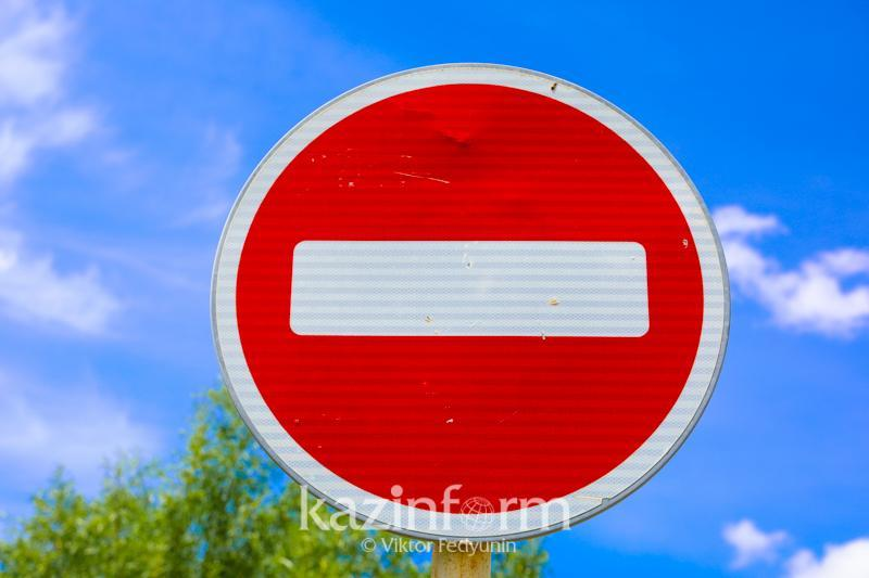 В Алматы ограничат движение по перекрестку улиц Сатпаева- Наурызбай батыра