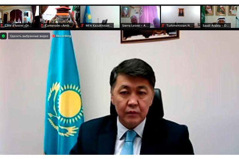 Делегация Казахстана приняла участие в заседании старших должностных лиц ОИС