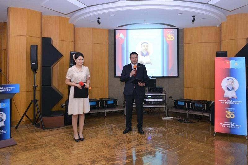 Абаевские чтения впервые провели в Шанхае