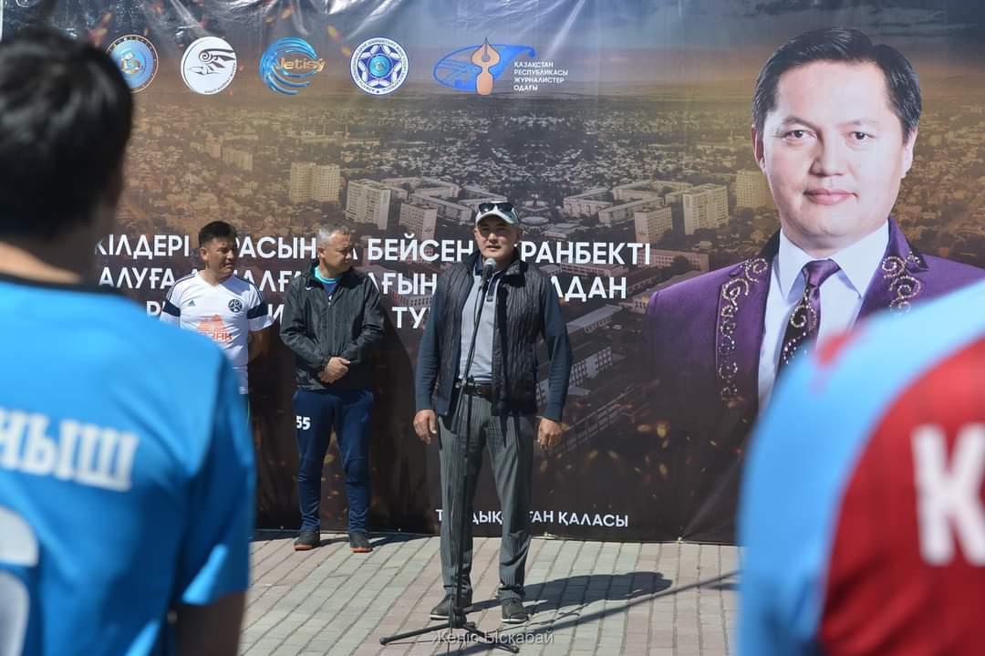 Талдықорғандашағын футболдан Бейсен Құранбекті еске алуға арналғантурнир өтті