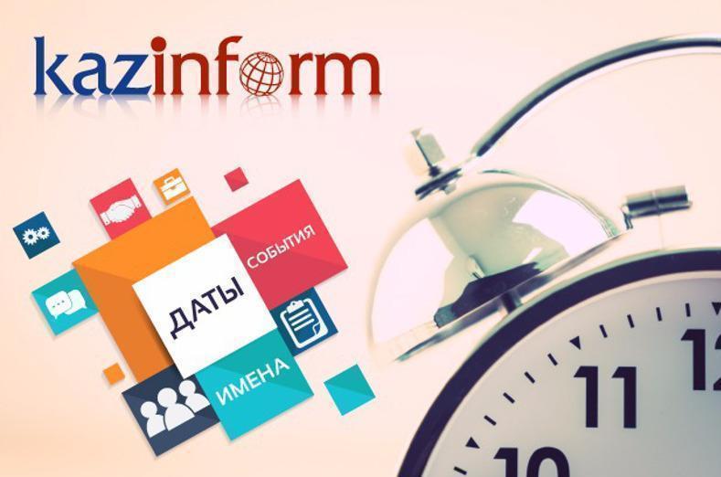 June 14. Kazinform's timeline of major events