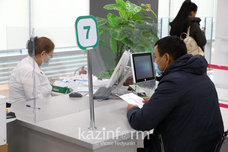 Казахстанцы могутпосещать ЦОНы по приложению «Ashyq»