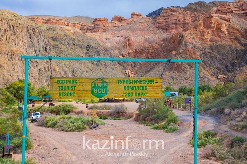 Как развивается экотуризм в Казахстане, рассказал глава Минэкологии
