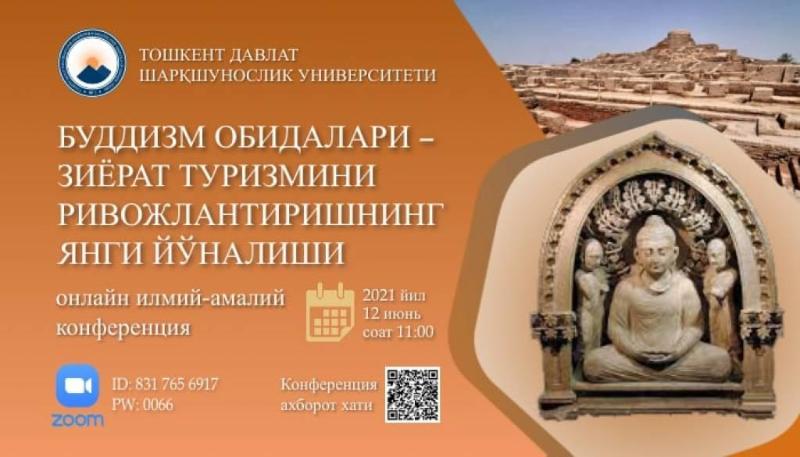 Ўзбекистонда Буддизм обидалари туризми ривожлантирилади