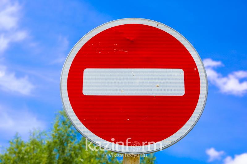 Часть дорог Алматы перекроют 20 июня