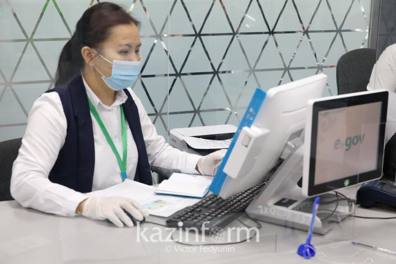 Проект Ashyq внедрили в центрах обслуживания населения СКО