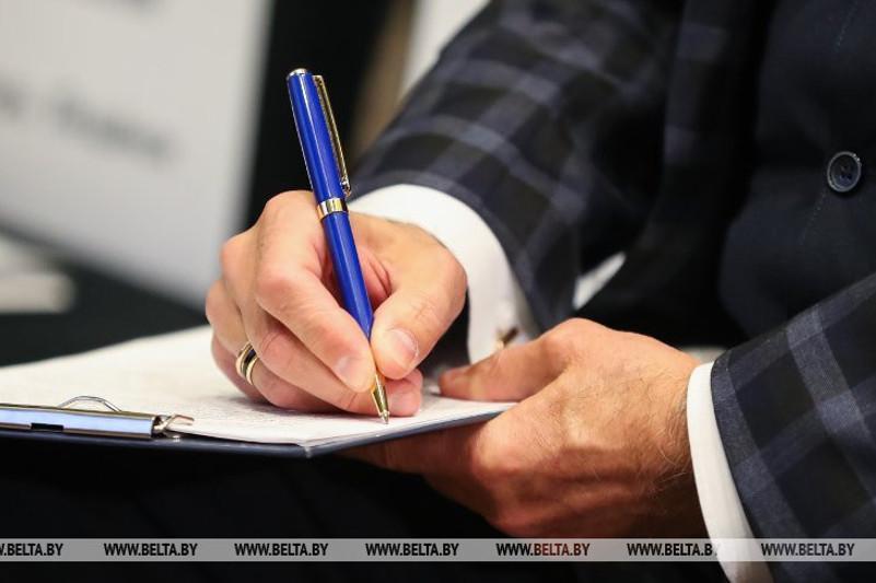 Belarus, Kazakhstan to hold investment forum June 16