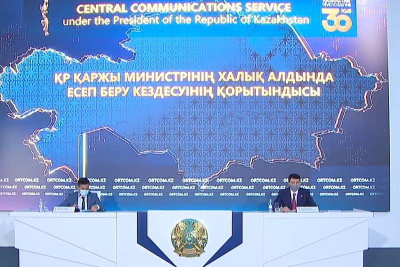 VIP-нөмірден бюджетке түсуі тиіс ақша қайда – Жамаубаев жауабы