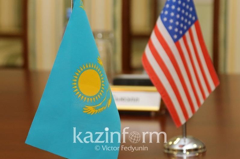 Virtual Kazakhstan-U.S. Trade and Investment Forum kicks off in Washington D.C.