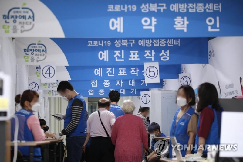 New virus cases in 300s for 2nd day; vaccinations top 13 mln in less than 4 months