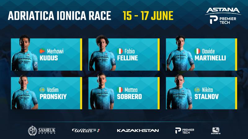 «Астана» представила состав на велогонку «Адриатика-Ионика»