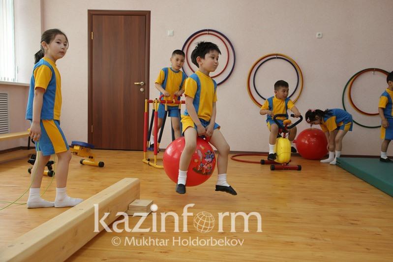 Правила подушевого финансирования кружков и секций приняты в Казахстане