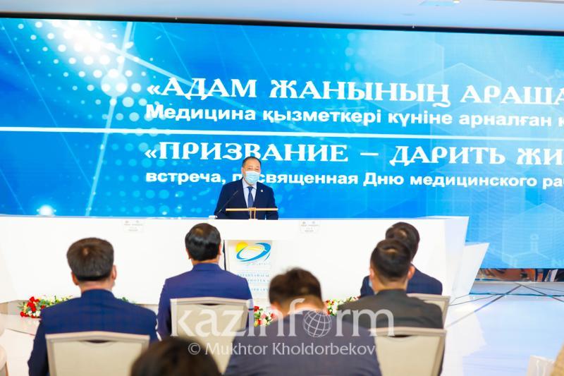 Систему финансовой и юридической защиты медиков внедрят в Казахстане