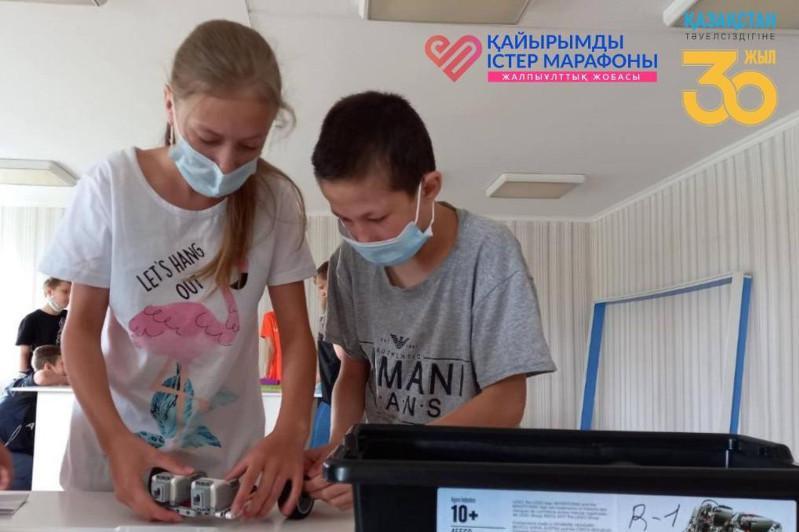 Марафон добрых дел: более 400 проектов для детей реализовано по всему Казахстану