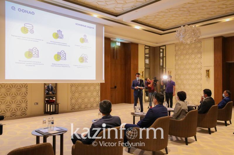 Цифровую систему E-Qonaq презентовали в Нур-Султане