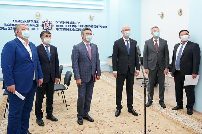 Ситуационный центр Биржевого комитета при АЗРК РК открылся в Нур-Султане