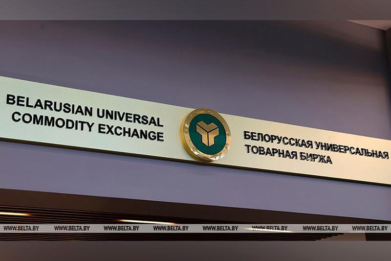Belarus explores Kazakhstan's experience of monitoring stock market