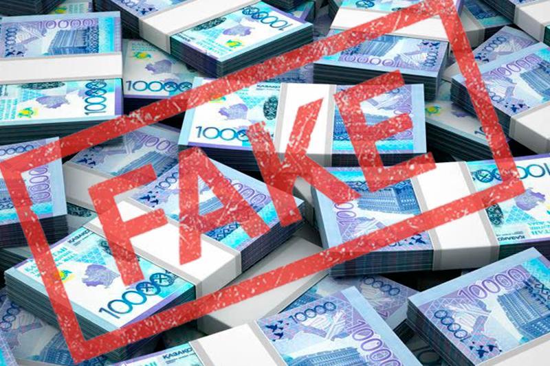 Фейк о «съеденных термитами тенге» распространяют в соцсетях