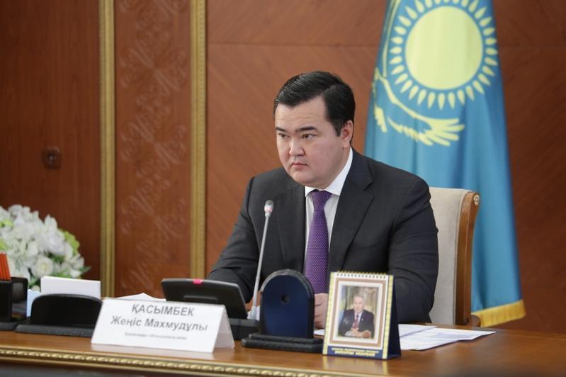 Итоги развития за пять лет подвели в Карагандинской области