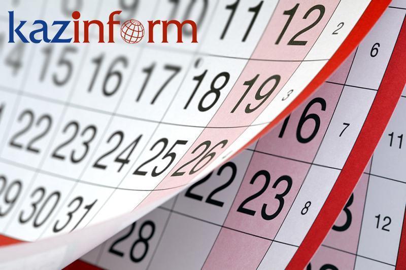 June 18. Today's Birthdays