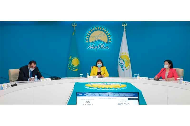 Nur Otan: Өңірлерде Отбасы істері басқармаларын құру керек
