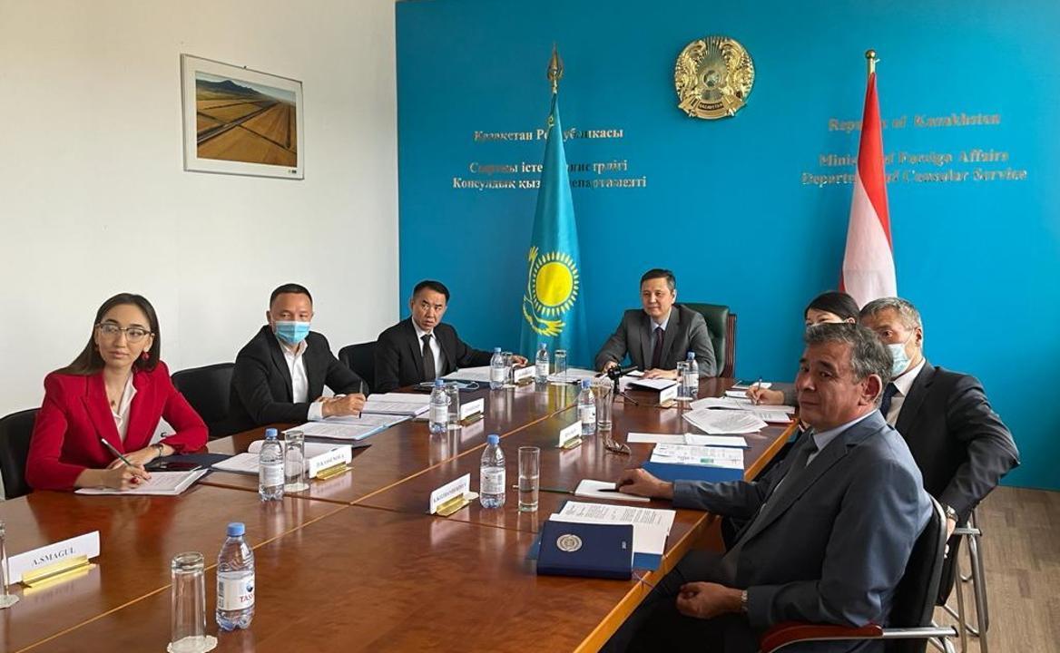 哈萨克斯坦-奥地利领事磋商会议以视频形式召开