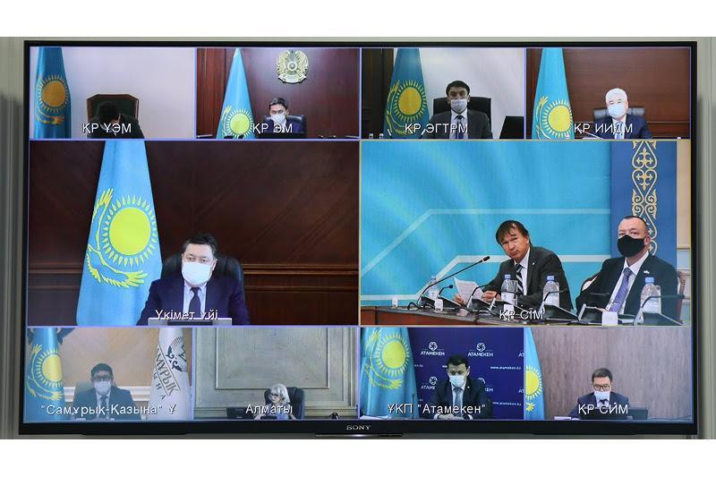 Совет по улучшению инвестклимата рассмотрел вопросы развития альтернативной энергетики