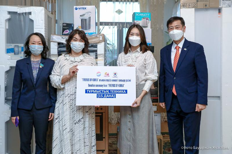 Friends of Korea Нұр-Сұлтандағы «Ана үйлеріне» тұрмыстық техника сыйлады