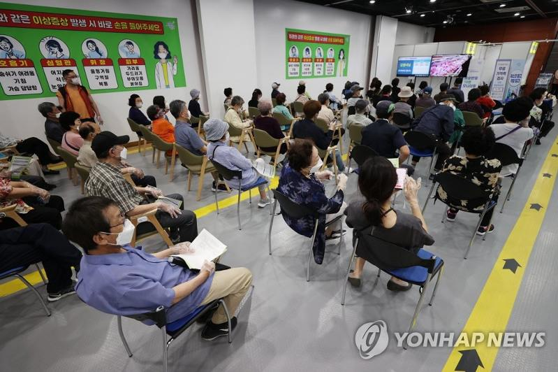 New virus cases fall below 500 ahead of revised social distancing rules in S. Korea