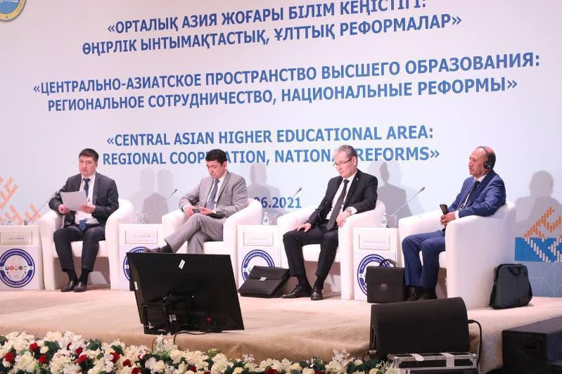 Единое пространство в сфере высшего образования создадут в Центральной Азии